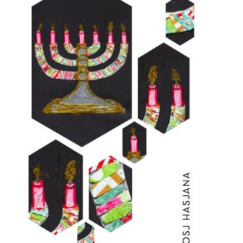 joods_nieuwjaar